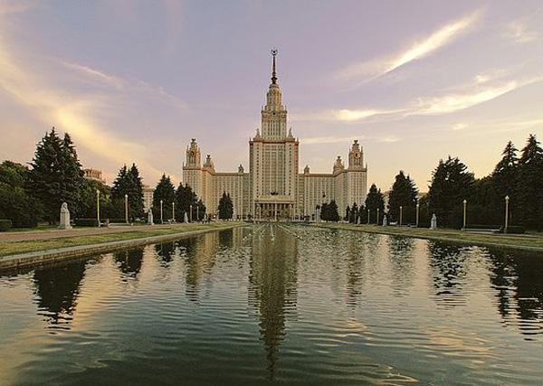 Московский университет. -