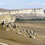 Археологический памятник Красная Балка