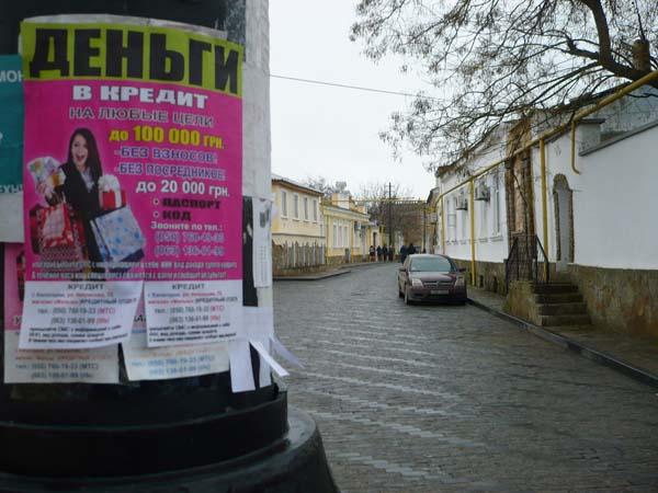 на ул. Караимской