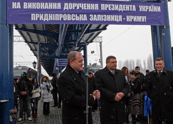 Крым. жд платформа. Открывает премьер-министр Анатолий Могилев