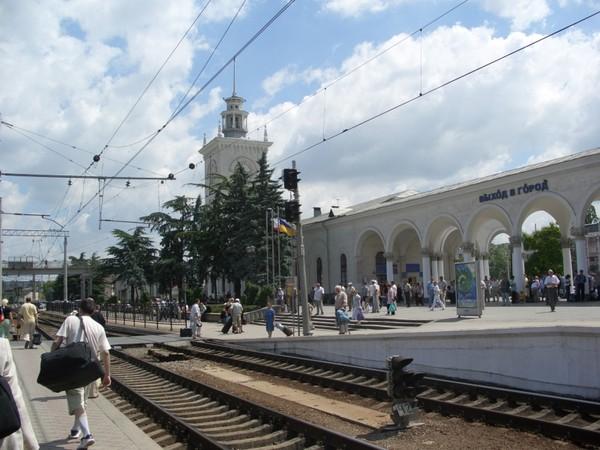 вокзал в Симф.