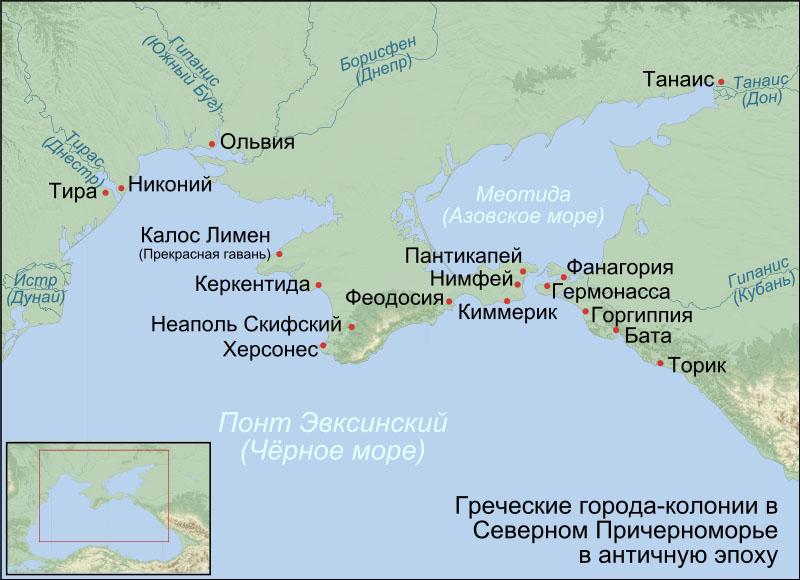 Древнегреческие города в Крыму