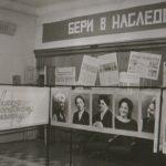 Народный театр Евпатории