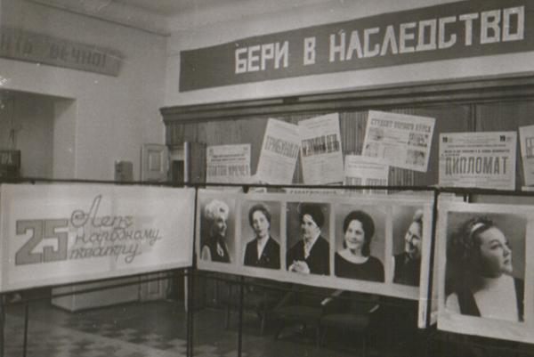 Theter Evpatoria - Народный театр в Евпатории