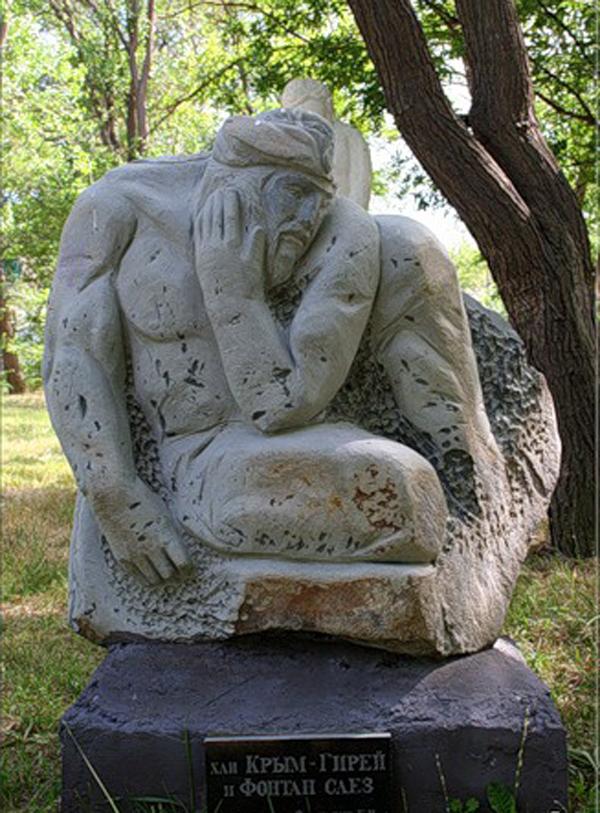хан Крым-Гирей и фонтан слез. Скульптор Екатерина Зантария. Минск.