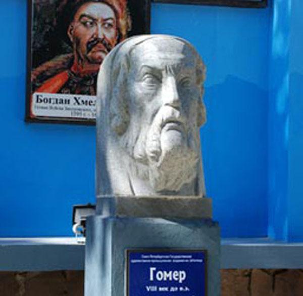 1-музей-Гомер