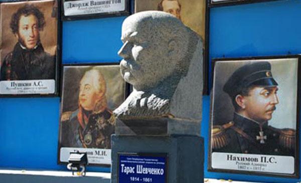 1-музей-Шевченко