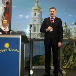 Крым на Международной туристической ярмарке «ITB Berlin 2013»