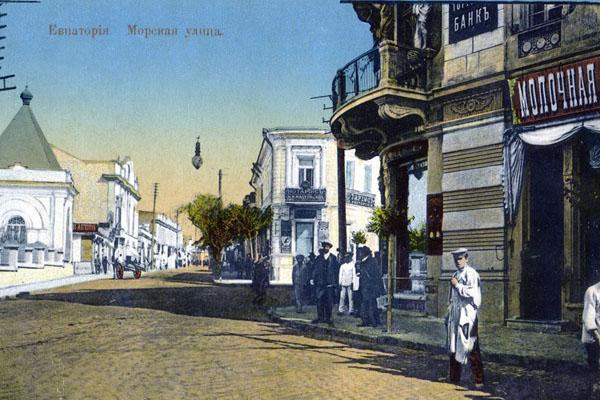 Морская улица