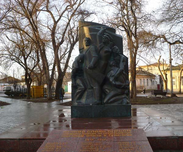 к «Братская могила членов ревкома Евпаториив