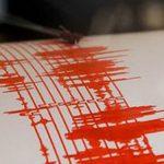 Два землетрясения в Крыму