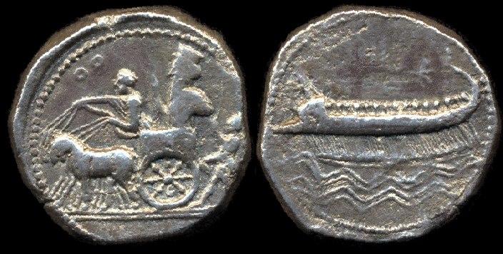 Монета Сидона с изображением финикийского боевого корабля. IV в. до н.э.
