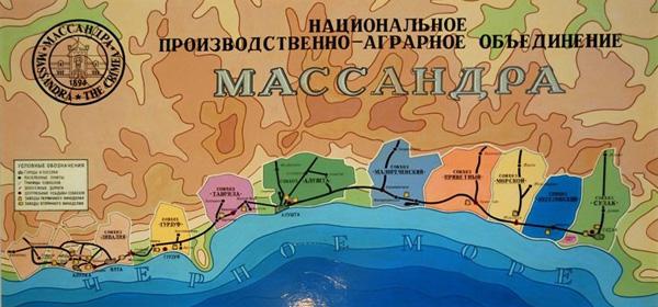 1massandra-14