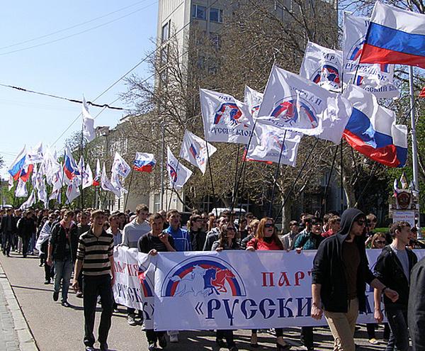 по-центру-Севастополя