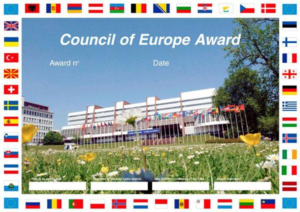 диплом совета европы