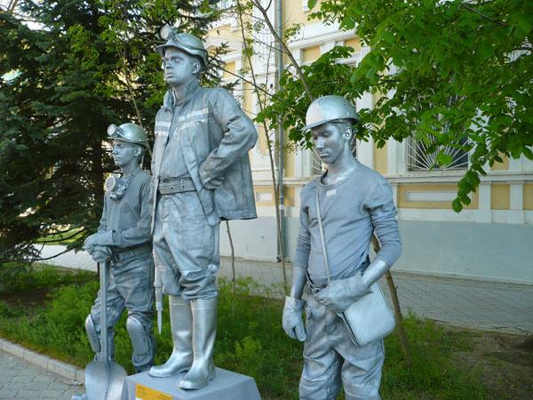 шахтёры Донецка