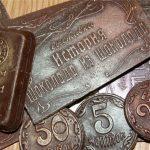 Музей шоколада в Евпатории