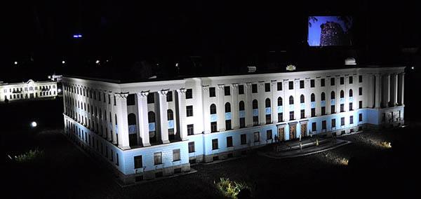 Дом  Совета министров арк