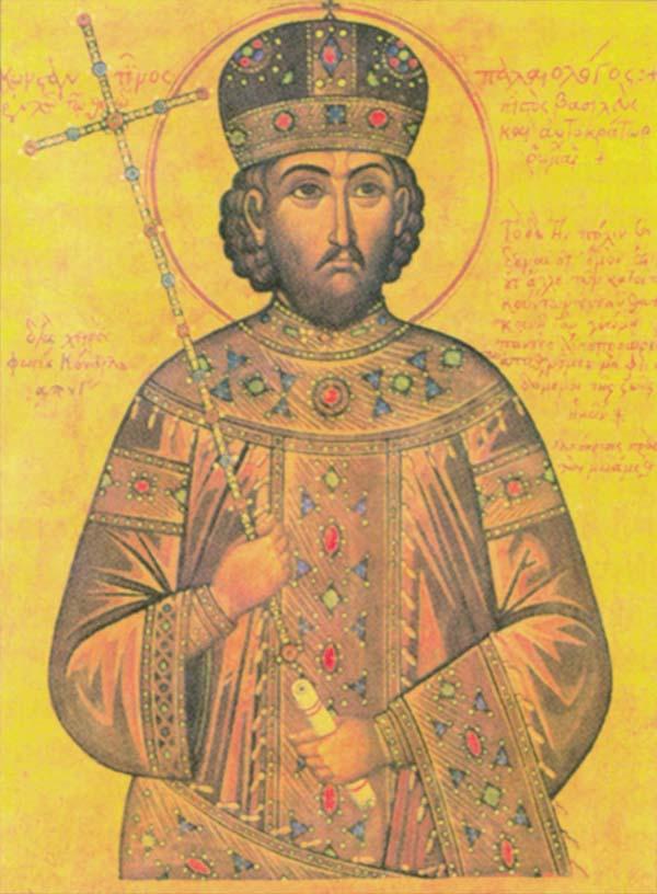 Константин XI Палеолог.Драгош