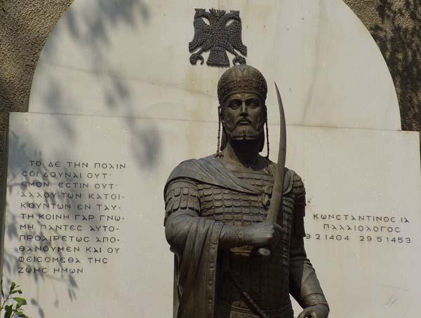 Константин XI Палеолог.