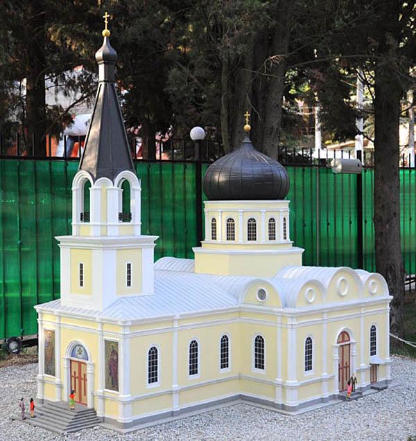 Свято-Петрово-Павловский кафедральный собор