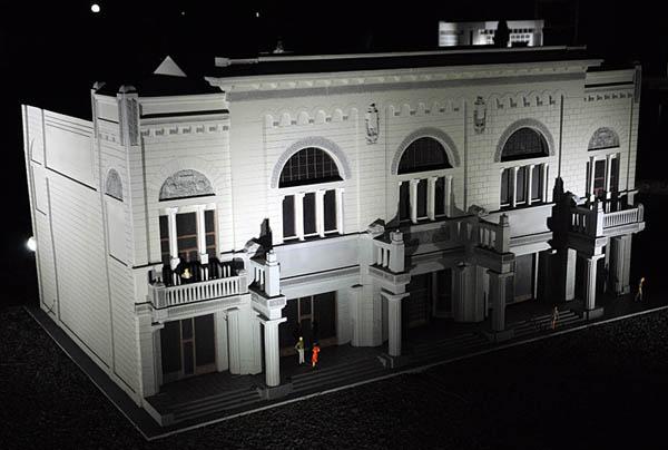 Филиал Национального банка Украины в АРК (г. Симферополь