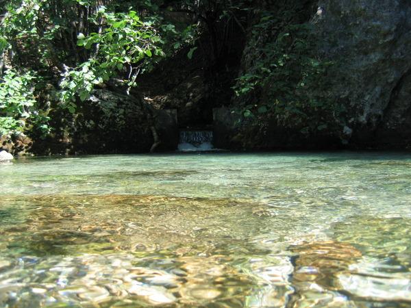 водопад-река