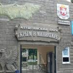 Алуштинский парк «Крым в миниатюре».