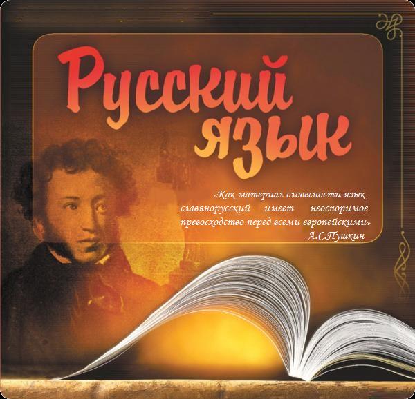 1-пушкин-