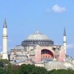 Где жить в Стамбуле
