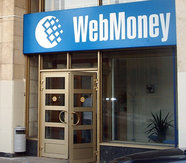 WebMany