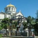 В честь 1025-летия Крещения Руси