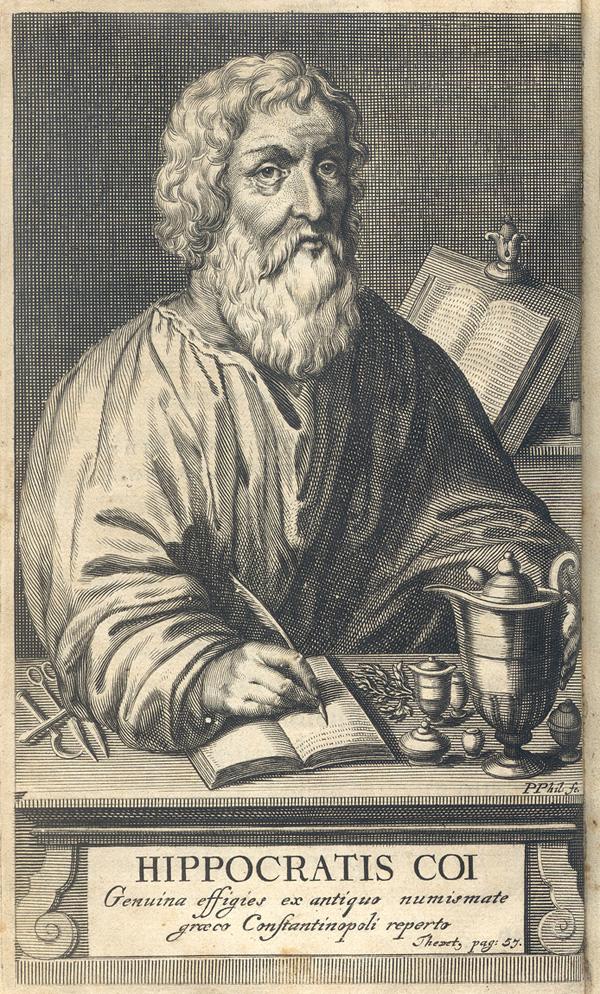 мед-Hippocrates1756_large