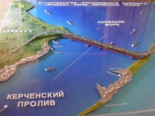 мост-big