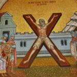 Крест Андрея Первозванного в Киеве