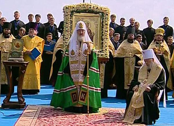 1025летие крещения руси