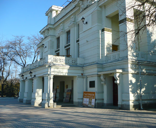 городской театр им. Пушкина