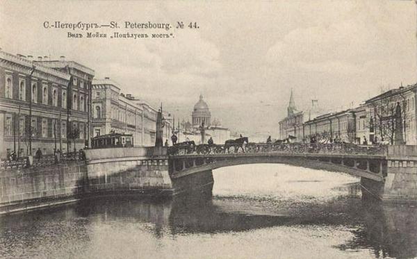 PotseluevBridgePostcard1914