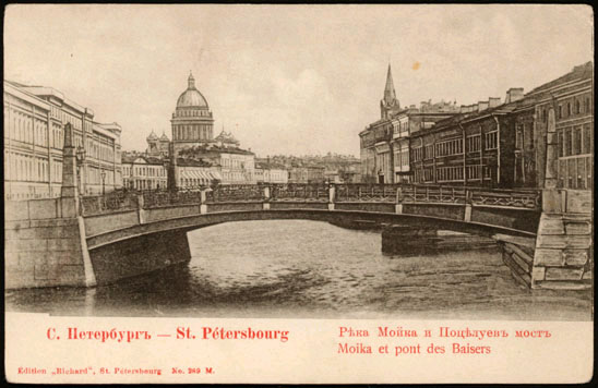 Potseluev_Bridge_postcard