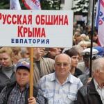 «Русское Единство» за Таможенный союз с Россией.