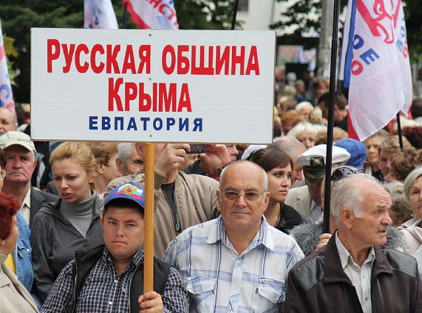 русское единство