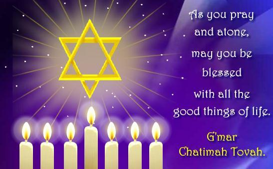 Yom_Kippur_2013-Greetings