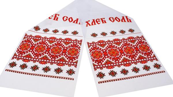 slavjanskij-rushnik-hlebosolnyj_enl