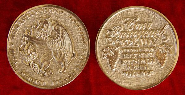 grifon-medal