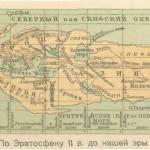 Крым на географической карте 240 года до н.э.