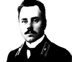 Владимир Штифтар (1881-1942 гг.). -arkhiv