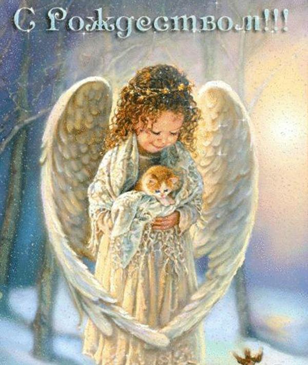 рожд-ангел