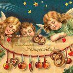 Праздник рождественской ёлки