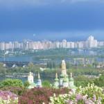 Отели Киева
