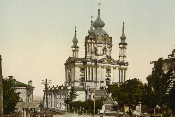 9Андреевская церковь